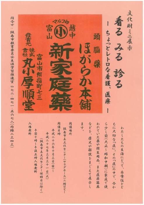 江戸時代 死者 コレラ 江戸時代に大流行した感染症に人々はどう立ち向かったのか?